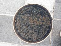 Manhole_mashike