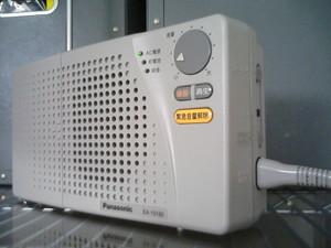 TS320252