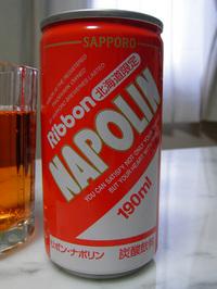 napolin