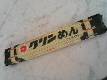 ts320277.JPG